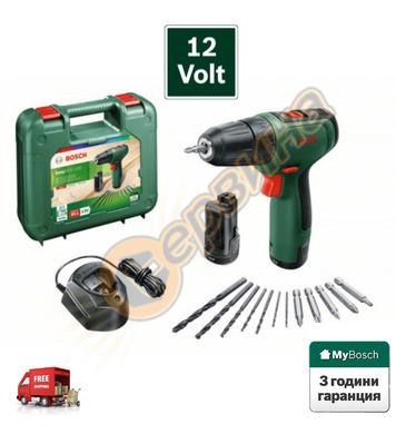 Акумулаторен винтоверт Bosch EasyDrill 1200 06039D3007 - 12V