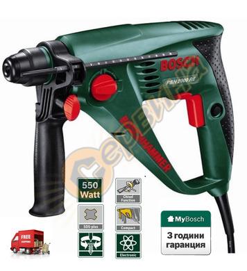 Перфоратор Bosch PBH 2000 RE 06033A9322 - 550W