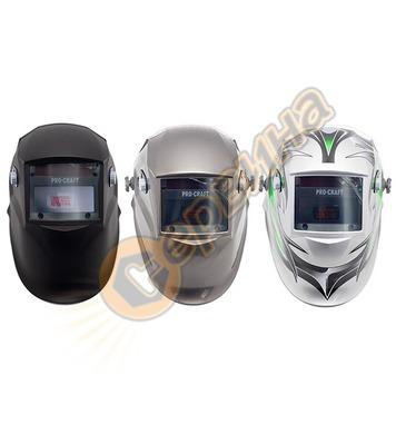Маска за електрожен шлем фотосоларен Procraft SHP90-30 - DIN