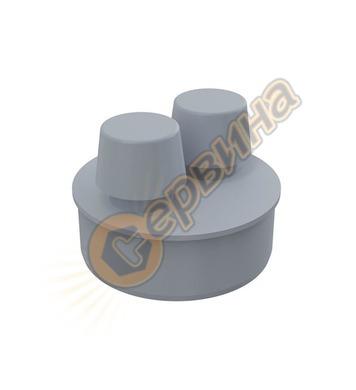 Антивакуумна въздушна клапа за канализация Alcaplast APH110