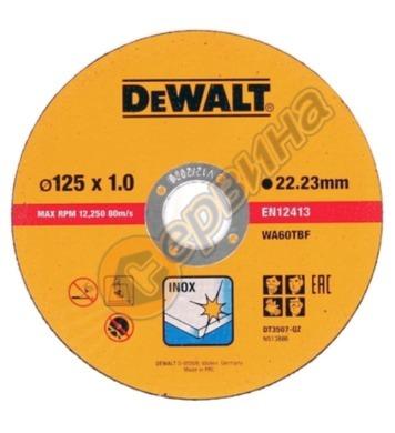 Карбофлексен диск за рязане на неръждаема стомана DeWalt DT3