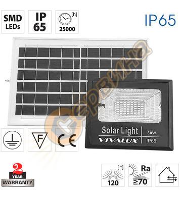Прожектор LED със соларен панел Vivalux ISOLA LED 004473 - 3