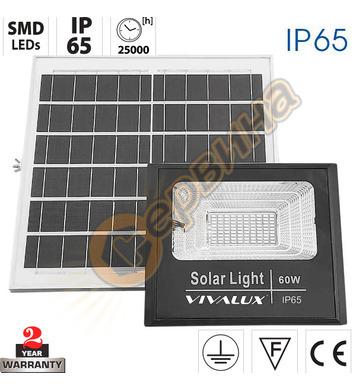 Прожектор LED със соларен панел Vivalux ISOLA LED 004474 - 6