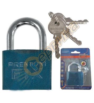Катинар Premium 38-50-63мм 23419 - 3ключа