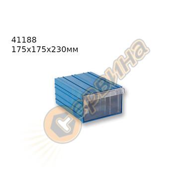 Касета за насипни стоки MMS 175x175x230x110мм 41188