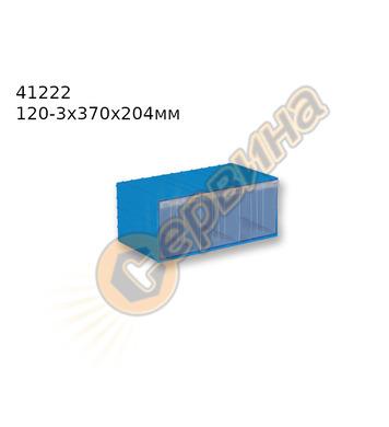 Касета за стоки MMS 120-3x370x204x160мм MMS 41222 - 3части