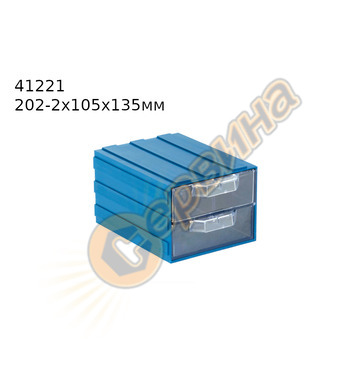Касета за насипни стоки 202-2х105х135х85ММ MMS 41221 - 2част
