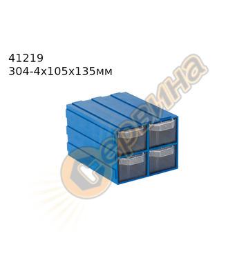 Касета за насипни стоки 304-4х105х135х85мм MMS 41219 - 4час