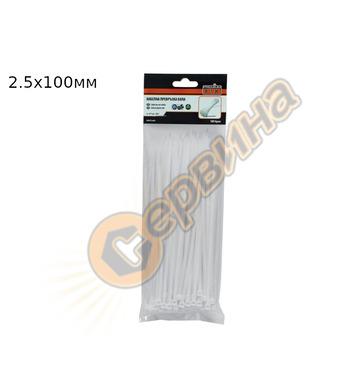 Кабелни превръзки Бели Prеmium 100х2.5мм 17406 - 5пакета