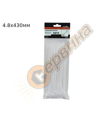 Кабелни превръзки Бели Prеmium 430х4.8мм 42564 - 5пакета