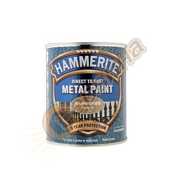 Боя за метал Hammerite хамър ефект Мед 0.75л - 5011867217161
