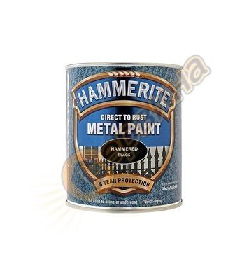 Боя за метал Hammerite хамър ефект Черен 0.75л - 50118672011