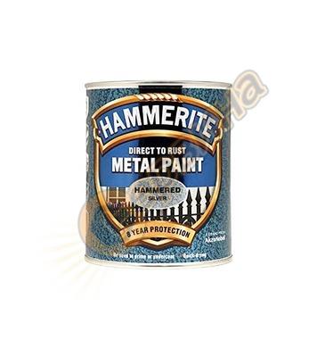 Боя за метал Hammerite хамър ефект Сребро 0.75л - 5011867203