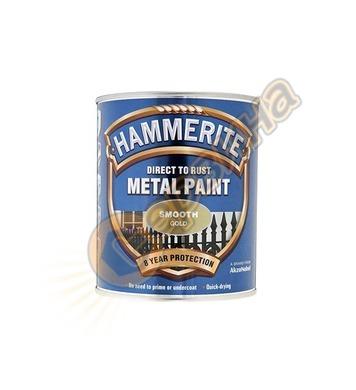 Боя за метал Hammerite гланц Златен 0.75л - 5011867011066