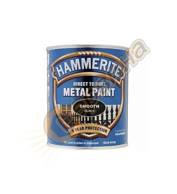 Боя за метал Hammerite гланц Черен 0.75л - 5011867220161