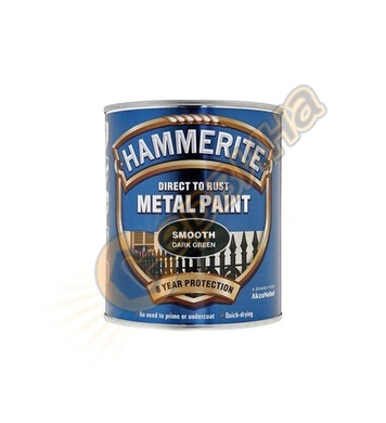 Боя за метал Hammerite гланц Тъмнозелен 0.75л - 501186700934