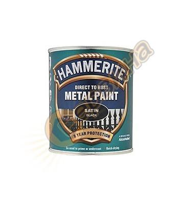 Боя за метал Hammerite сатен Черен 0.75л - 5011867010885