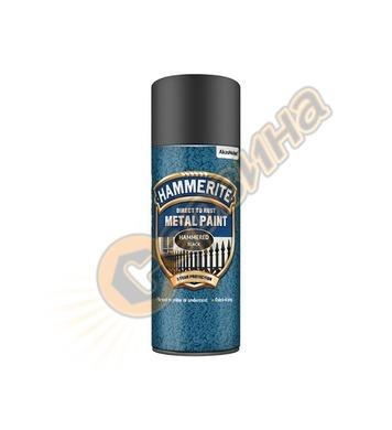 Спрей боя за метал Hammerite хамър ефект Черен 400мл - 50118
