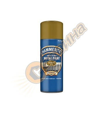 Спрей боя за метал Hammerite гланц Златен 400мл - 5011867011