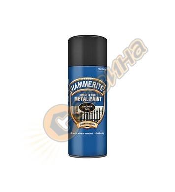 Спрей боя за метал Hammerite гланц Черен 400мл - 50118672201