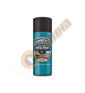 Спрей боя за метал Hammerite сатен Черен 400мл - 50118670110