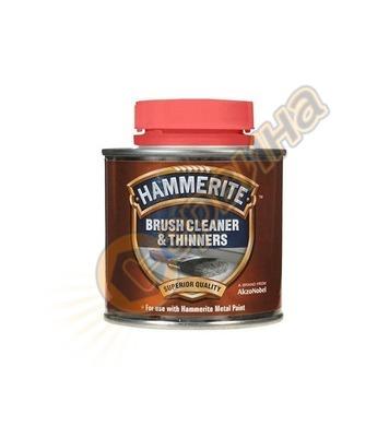 Разредител за бои Hammerite Brush Cleaner & Thinners 0.25л -
