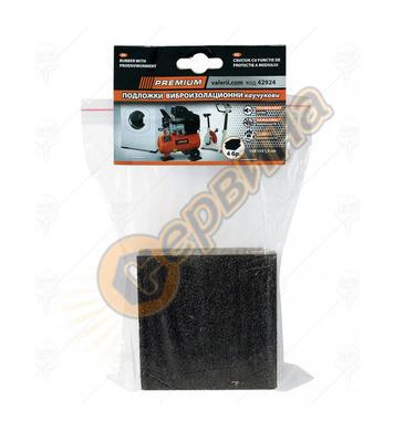 Антивибрационни гумени подложки Premium 4бр. 100x100x15мм 42