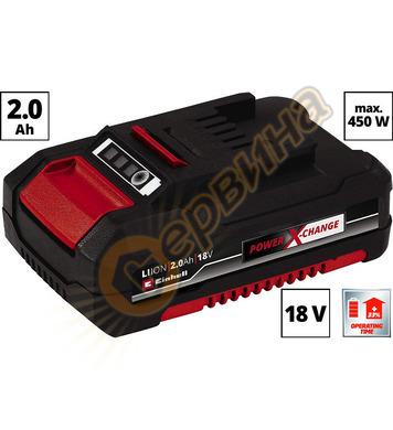 Акумулаторна батерия Einhell Power X-Change 4511395 - 18V/2.