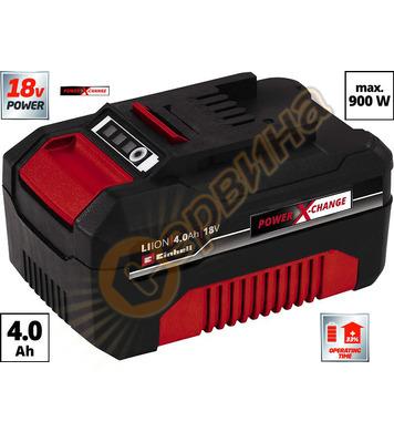 Акумулаторна батерия Einhell Power X-Change 4511396 - 18V/4.