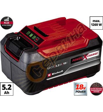 Акумулаторна батерия Einhell Power X-Change 4511437 - 18V/5.