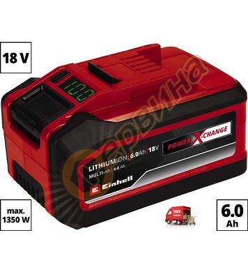 Акумулаторна батерия Einhell Multi-Ah PXC Plus 4511502 - 18V