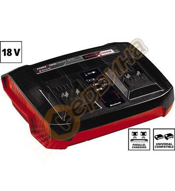 Зарядно устройство Einhell Power X-Twincharger 3A 4512069 -
