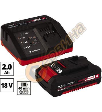 Акумулаторен комплект батерия и зарядно Einhell Power X-Chan