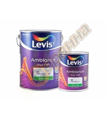 Латексова интериорна боя Levis Ambiance Mur Extra Mat Mix ма