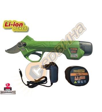 Акумулаторна лозарска ножица Procraft ES16Li - 16V/2.0 Ah Li