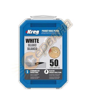 Tапи за винтови сглобки Kreg CAP-WHT-50 - пластмасови