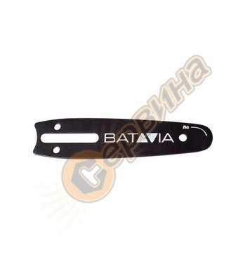 Шина за акумулаторен верижен трион NEXXSAW  Batavia 7063646