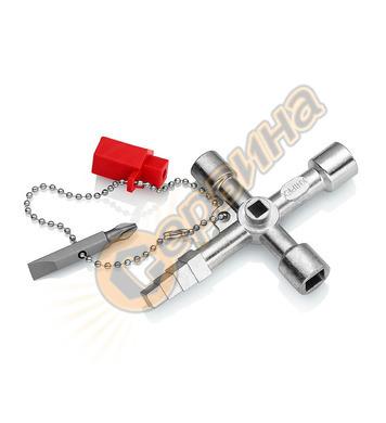Универсален ключ  KNIPEX 001104