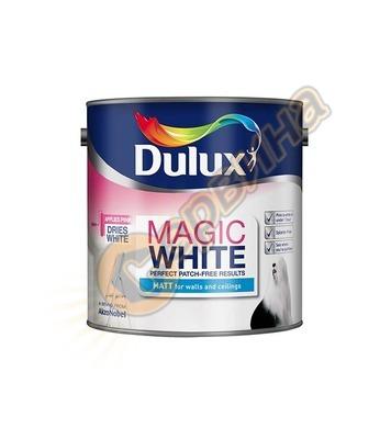 Латексова интериорна боя Dulux Magic White Matt мат Бяла 2.5