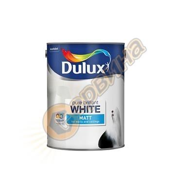 Латексова интериорна боя Dulux Pure Brilliant White Matt мат
