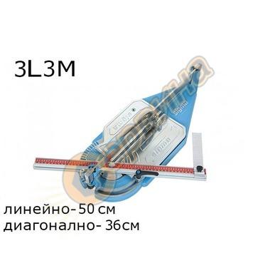 Машина за рязане ръчна Sigma 3L3M - 50 см