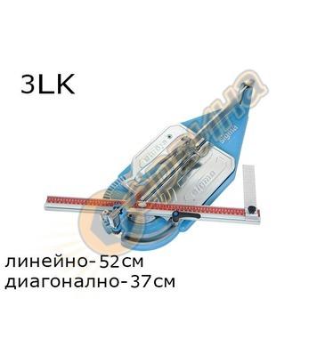 Машина за рязане ръчна Sigma 3LK - 52 см