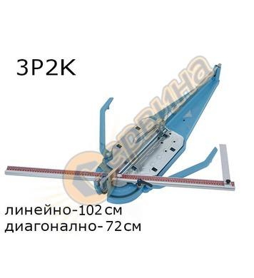 Машина за рязане ръчна Sigma 3P2K - 102см