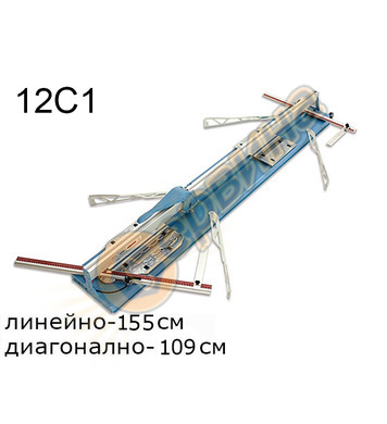 Машина за рязане ръчна Sigma 12C1 - 155см