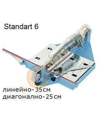 Машина за рязане ръчна Sigma Standart6 - 35см
