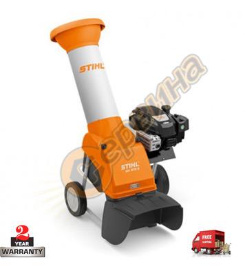 Бензинова дробилка за клони/клонотрошачка Stihl GH 370 S 600