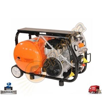 Безмаслен компресор Bisonte SC020-015 BT1008901 - 15л/8бара