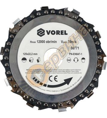 Верижен диск за грубо сухо рязане на дървен материал Vorel 0