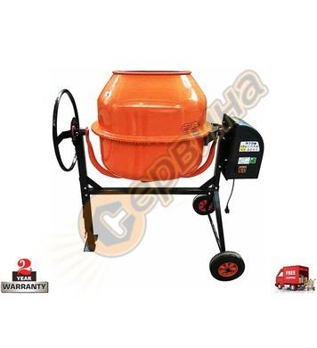 Бетонобъркачка - миксер за бетон Grasko HCM700 200л - 800W
