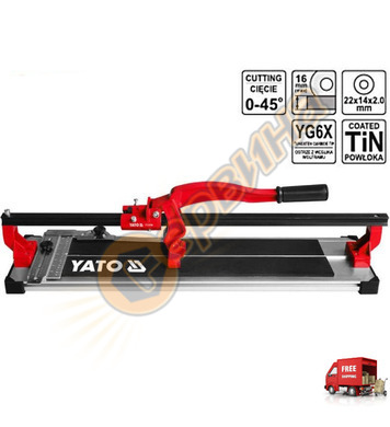 Машина за рязане на плочки YATO YT-3708 - 80см